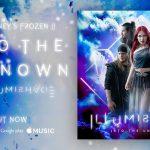 ILLUMISHADE lanza cover de película Frozen